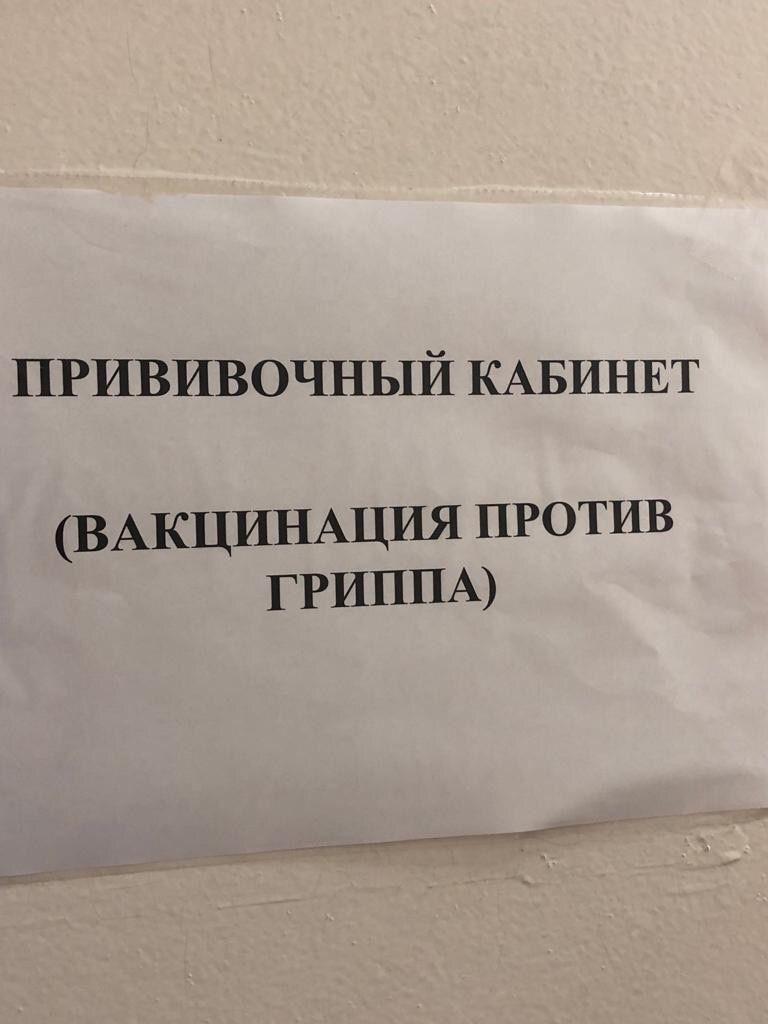 В_поликлиническом_отделении_11_на (3).jpg
