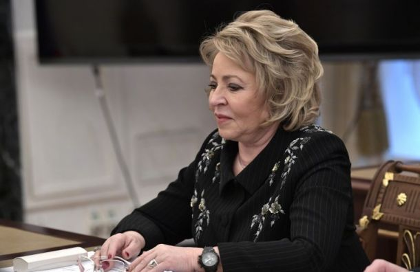 Матвиенко единогласно избрали спикером Совета Федерации