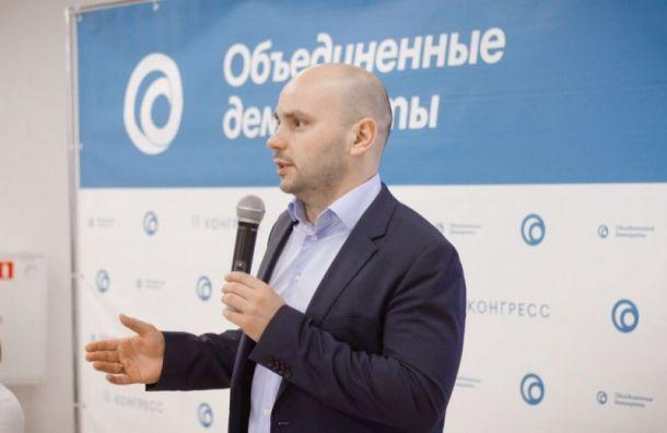 Андрея Пивоварова сняли свыборов из-за поста вFacebook