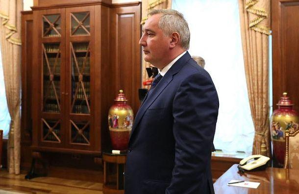 Рогозину отказали ввыдаче американской визы