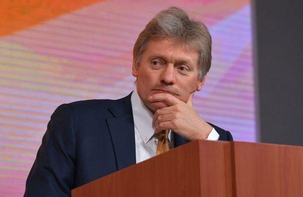 Песков рассказал о шпионе в администрации Путина