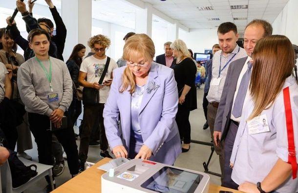 Памфилова пригрозила лишить депутата Госдумы Романова неприкосновенности