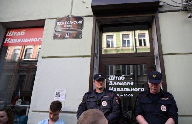 Полиция проводит обыски уактивистов штаба Навального вПетербурге