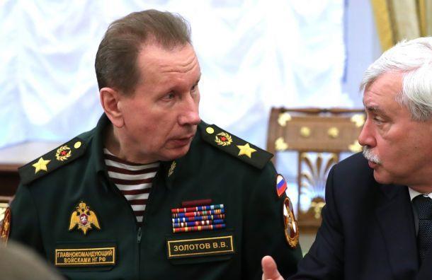 Глава Росгвардии выступил заусловный срок для актера Павла Устинова