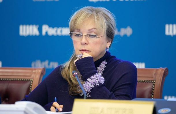 Памфилова выступила против проведения несогласованных митингов