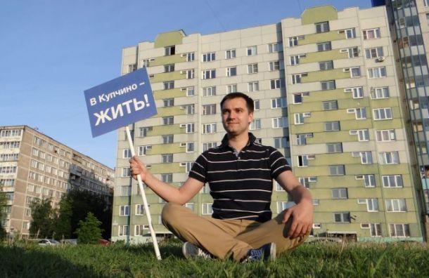 «Выкто такие?»: единороссы заперлись отмундепов «Партии Роста» вМО №72