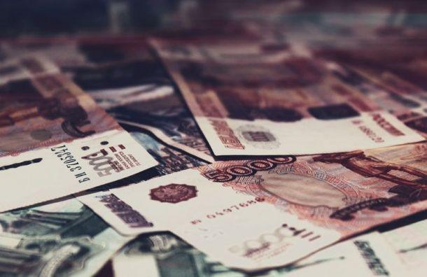 Смольный хочет сэкономить наобслуживании госдолга 7,7 млрд рублей за3 года
