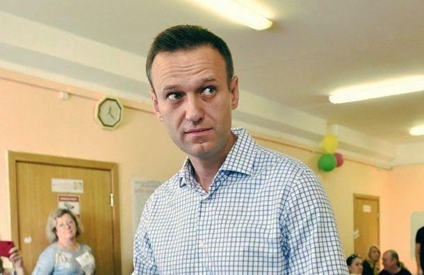 Навальный подал всуд наРоскомнадзор заотказ регистрировать его СМИ