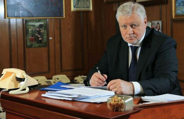 Миронов поблагодарил ЦИК зажесткую позицию повыборам вПетербурге