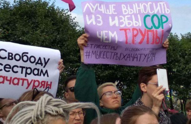 ВПетербурге 28сентября пройдут пикеты против насилия над женщинами