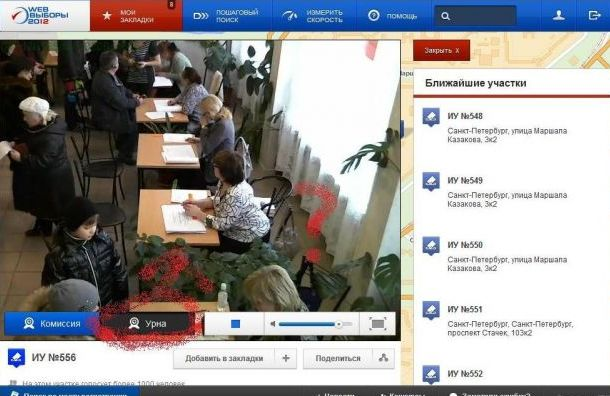 Членов УИК Приморского района научили фальсифицировать результаты выборов