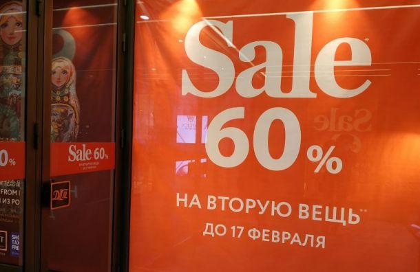 ДЛТ оштрафовали на210 тысяч рублей