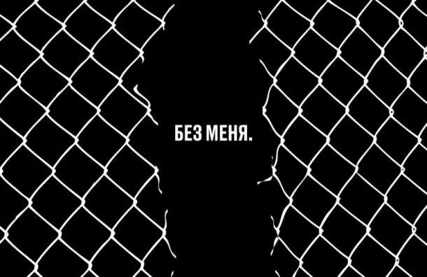 Шнуров, Найк Борзов идругие выпустили альбом-трибьют Летову