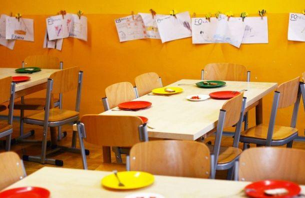 УФАС обнаружило картель позакупкам детского питания вгороде Колпино