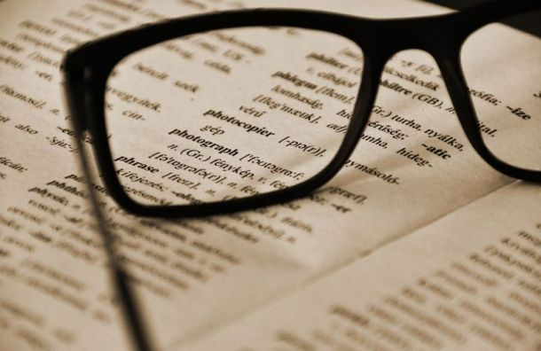Три четверти жителей двух столиц считают необходимым изучение иностранных языков