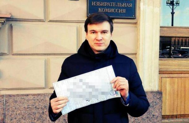 Активиста Иванкина могут заключить под стражу потребованию МВД