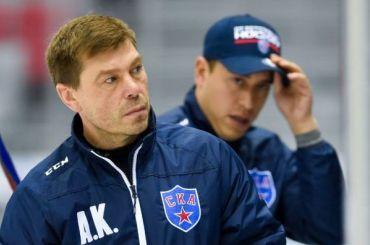 Кудашов назвал состав СКА наигру против «Сочи»