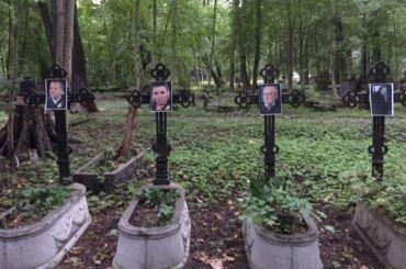 Руководство страны ипропагандистов «похоронили» наСмоленском кладбище