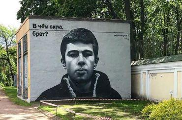 Граффити спортретом Сергея Бодрова закрасили вПетербурге