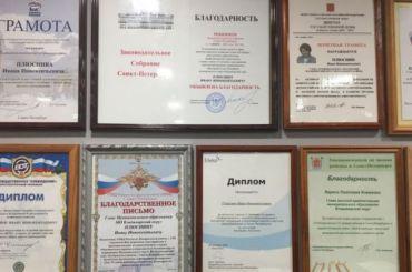 Глава Владимирского округа после выборов унес ссобой грамоты