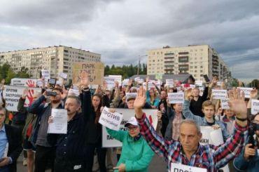 Более 100 человек вышли намитинг взащиту Муринского парка