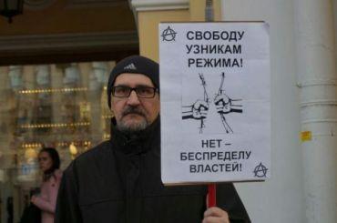 Одиночные пикеты уГостиного Двора начались сзадержаний