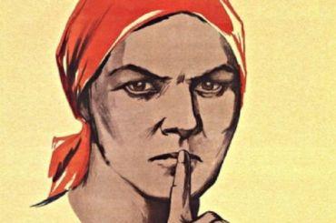 Роскомнадзор предупредил Google онедопустимости политической рекламы 7 и8сентября