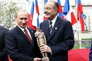 Скончался экс-президент Франции Жак Ширак