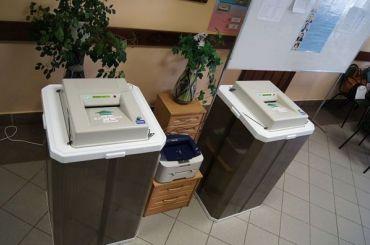 Горизбирком отменил пересчет голосов вИКМО «Юго-Запад»