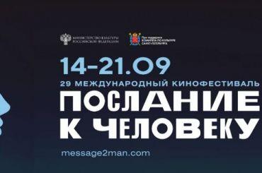Петербуржцы увидят фильмы Северных стран
