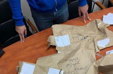 Вскрытые резервные пачки сбюллетенями обнаружили вМО «Озеро Долгое»