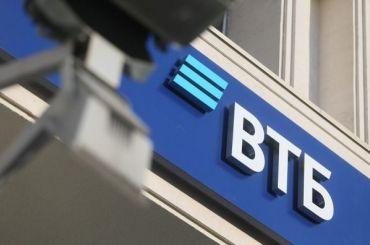 ВТБ открыл сотый офис вСанкт-Петербурге иЛенинградской области