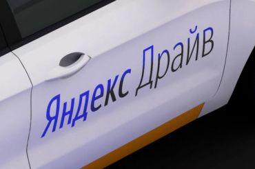 Каршеринг «Яндекса» покидает Сестрорецк