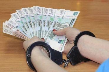 Экс-главу администрацииМО вЛенобласти отравили вколонию завзятку