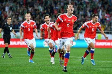 Сборная России обыграла Казахстан вотборочном цикле Евро-2020