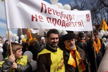 Эсеры оспорят всуде итоги выборов вдевяти муниципалитетах