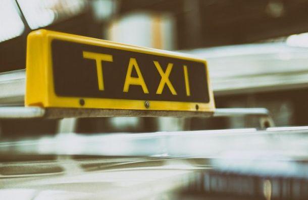 Агрегаторы такси хотят получить доступ кбазам наркодиспансеров иМВД
