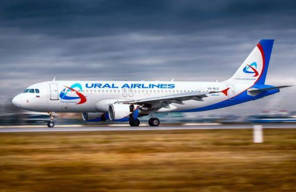 Рейс «Уральских авиалиний» вАнталью задержали надва часа