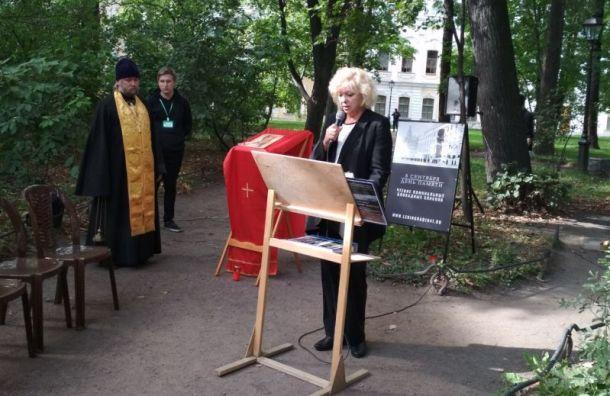 Петербуржцы читают имена погибших вблокаду