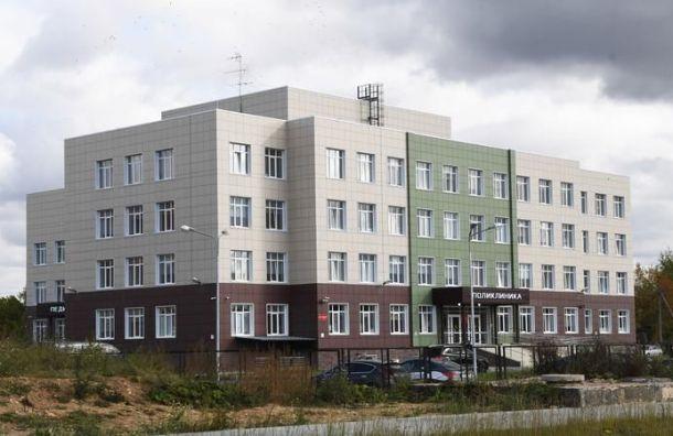 Поликлинику за500 млн рублей открыли вГатчине