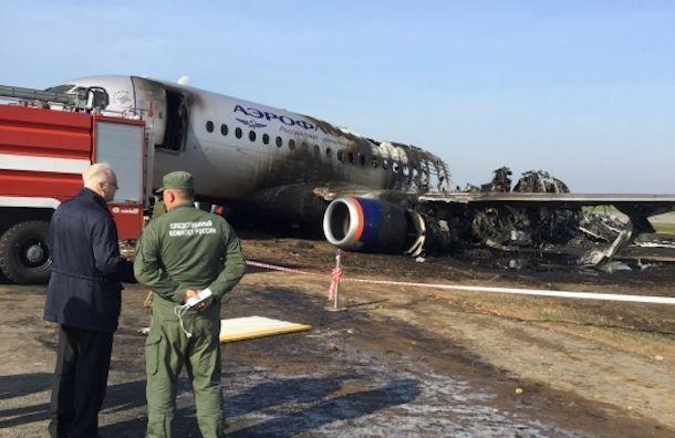 Командиру экипажа сгоревшего SSJ-100 предъявили обвинение