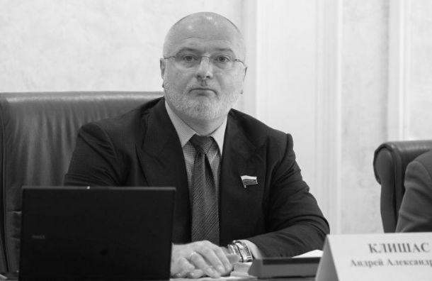 Сенатор Клишас предложил блокировать пользователей мессенджеров