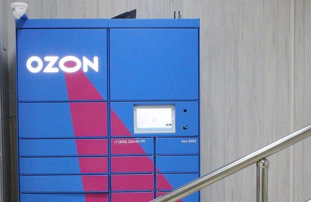 Сотрудникам OZON выплатили задержанные зарплаты