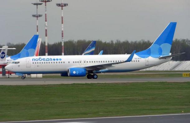 «Победа» поднимет цены набилеты иззарубежных аэропортов на40%