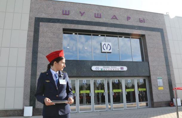 Метрополитен незнает, когда откроют станции Фрунзенского радиуса