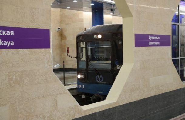 Станции «Фрунзенского радиуса» откроют доконца недели