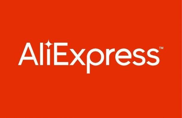 AliExpress создала вРоссии компанию всфере электронных продаж
