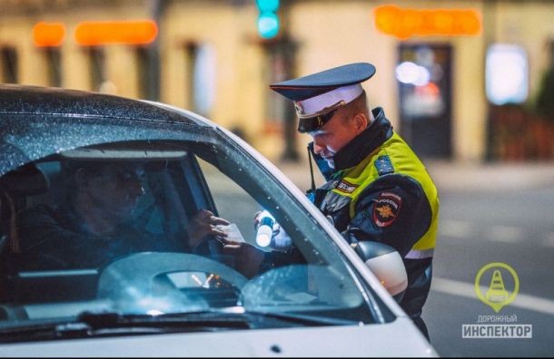 Полиция поймала 38 пьяных водителей входе рейда