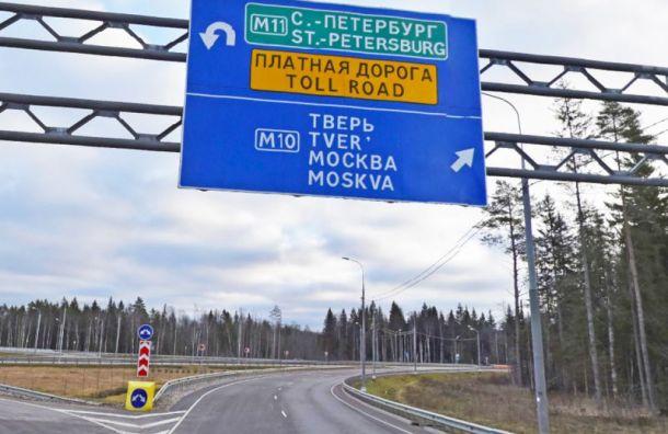 Скоростной режим натрассе М-11 поэтапно повысят до130 км/ч