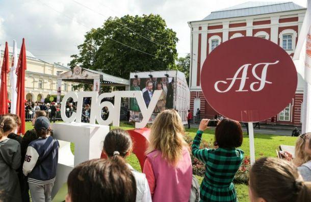 СПбГУ готов принять предложения осоздании нового кампуса